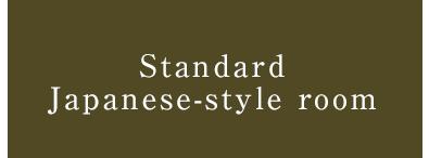 Standard Western-style room